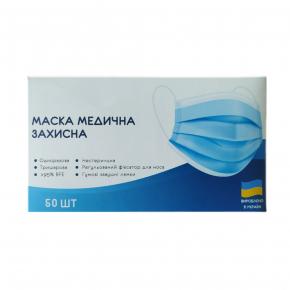 Маска медицинская (SMS Meltblown) - изображение 3 - интернет-магазин tricolor.com.ua