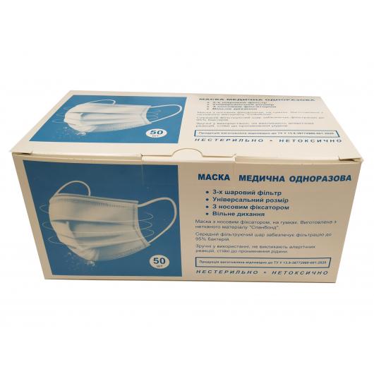 Маска медицинская (SMS Meltblown) - изображение 6 - интернет-магазин tricolor.com.ua