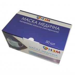 Маска медицинская (SMS Meltblown) - изображение 5 - интернет-магазин tricolor.com.ua