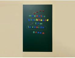 Магнитно-грифельная пленка Le Vanille зеленая матовая 1,2 м - изображение 2 - интернет-магазин tricolor.com.ua