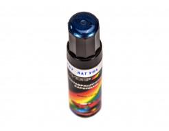 Карандаш реставрационный Motip 487 Лагуна (темно-синий металлик) - интернет-магазин tricolor.com.ua