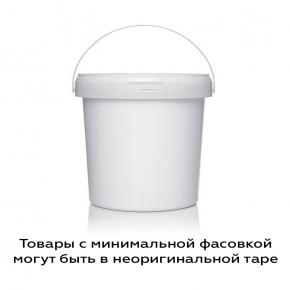 Краска акриловая интерьерная AkzoNobel Aqua Interior OP B01 белая матовая - изображение 2 - интернет-магазин tricolor.com.ua