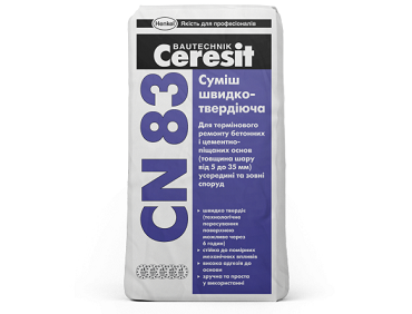 Быстротвердеющая смесь Ceresit