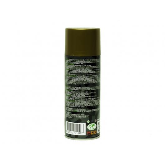 Аэрозольная акриловая краска с эффектом хрома Rino (золото) - изображение 2 - интернет-магазин tricolor.com.ua