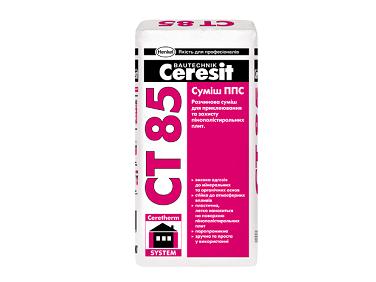 Смесь  ППС для крепления и защиты плит из пенополистирола Ceresit CT 85