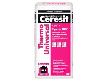 Смесь ППС для крепления и защиты плит из пенополистирола Ceresit Thermo Universal