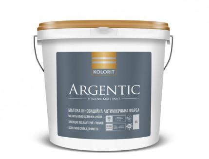 Краска интерьерная антимикробная Kolorit Argentic для стен и потолков белая