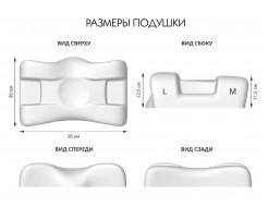 Подушка ортопедическая Correct Shape Beauty balance 36х56/11,5х12,5 Тенсел Розовая - изображение 3 - интернет-магазин tricolor.com.ua