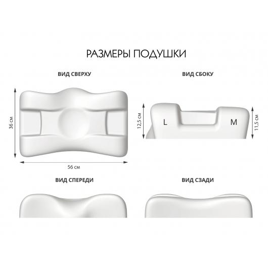 Подушка ортопедическая Correct Shape Beauty balance 36х56/11,5х12,5 Тенсел Розовая - изображение 3 - интернет-магазин tricolor.com.ua
