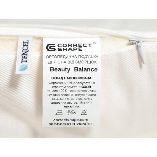 Подушка ортопедическая Correct Shape Beauty balance 36х56/11,5х12,5 Тенсел Розовая - изображение 6 - интернет-магазин tricolor.com.ua