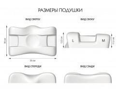 Подушка ортопедическая Correct Shape Beauty balance 36х56/11,5х12,5 Тенсел Бежевая - изображение 3 - интернет-магазин tricolor.com.ua