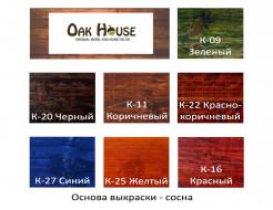 Морилка для дерева Oak House Зеленая сухая - изображение 5 - интернет-магазин tricolor.com.ua