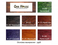 Морилка для дерева Oak House Черная сухая - изображение 2 - интернет-магазин tricolor.com.ua