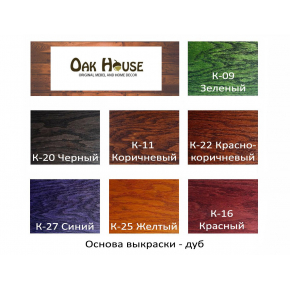 Морилка для дерева Oak House Красно-коричневая сухая - изображение 3 - интернет-магазин tricolor.com.ua