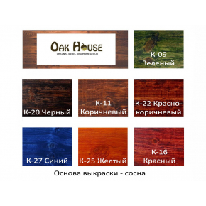 Морилка для дерева Oak House Красно-коричневая сухая - изображение 2 - интернет-магазин tricolor.com.ua
