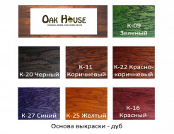 Морилка для дерева Oak House Желтая сухая - изображение 3 - интернет-магазин tricolor.com.ua