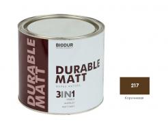 Антикоррозионная матовая краска-грунт Biodur 3 в 1, 217 Коричневая АКЦИЯ!