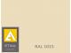 Краска порошковая полиэфирная Etika Elektro Слоновая кость RAL 1015 глянцевая