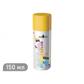 Аэрозоль универсальный New Ton желтый (RAL 1023) 150 мл