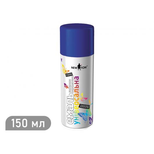 Аэрозоль универсальный New Ton синий (RAL 5002) 150 мл