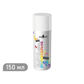 Аэрозоль универсальный New Ton белый (RAL 9010) 150 мл