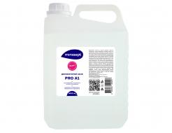 Антисептик MiniSept PRO A1 жидкость для дезинфекции инструментов и поверхностей - изображение 2 - интернет-магазин tricolor.com.ua