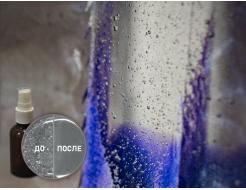 Средство для удаления пузырьков с поверхности смолы Bubbles Remover