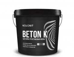 Краска грунтовочная адгезионная Kolorit Beton K для сложных поверхностей