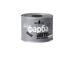 Краска структурная для пластика New Ton антрацит (банка)