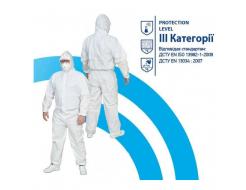 Комбинезон защитный BeSafe Pro Master XXL - изображение 2 - интернет-магазин tricolor.com.ua