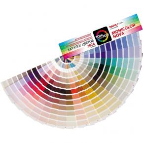 Краска интерьерная Kale Suten 40 для кухни и ванной глянцевая - изображение 2 - интернет-магазин tricolor.com.ua