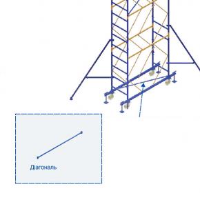 Элемент мини-подмостей Будмайстер диагональ 1,728 м MPS L173
