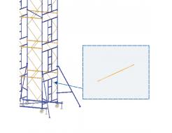 Элемент подмостей Будмайстер вязь 1,022 м MS L102 - интернет-магазин tricolor.com.ua