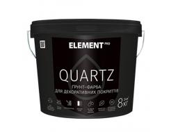 Краска-грунт для декоративных штукатурок Element Pro Quartz с добавлением кварцевого песка серая