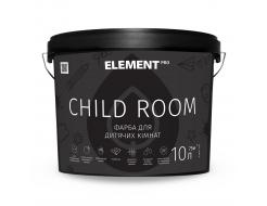 Краска интерьерная Element Pro Child Room для детских комнат шелковисто-матовая белая