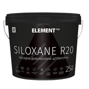 Штукатурка фасадная декоративная Element Pro Siloxane R20 акриловая усиленная силоксаном под колеровку