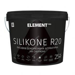 Штукатурка фасадная декоративная Element Pro Silikone R20 силиконовая матовая белая