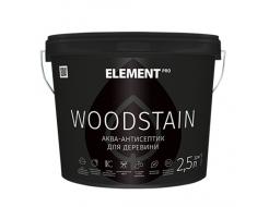 Антисептик для дерева Element Pro Woodstain белый