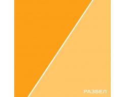 Пигментная паста Heucotint UN 410830 оранжевая - изображение 2 - интернет-магазин tricolor.com.ua