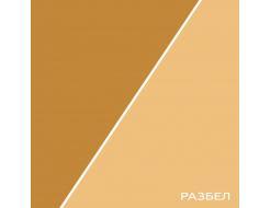 Пигментная паста Heucotint UN 410420 желтая - изображение 2 - интернет-магазин tricolor.com.ua
