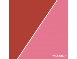 Пигментная паста Heucotint UN 411120 красная - изображение 2 - интернет-магазин tricolor.com.ua