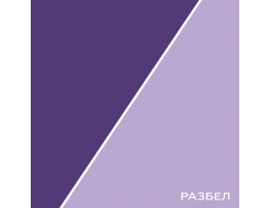 Пигментная паста Heucotint UN 410230 фиолетовая - изображение 2 - интернет-магазин tricolor.com.ua
