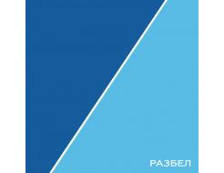 Пигментная паста Heucotint UN 411540 голубая - изображение 2 - интернет-магазин tricolor.com.ua