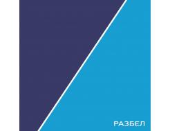 Пигментная паста Heucotint UN 411530 синяя - изображение 2 - интернет-магазин tricolor.com.ua