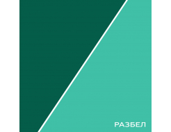 Пигментная паста Heucotint UN 410070 зеленая - изображение 2 - интернет-магазин tricolor.com.ua