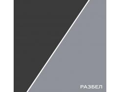 Пигментная паста Heucotint UN 410071 черная - изображение 2 - интернет-магазин tricolor.com.ua