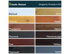 Масло-антисептик для дерева Bionic House Organic Protect Oil Грей - изображение 3 - интернет-магазин tricolor.com.ua