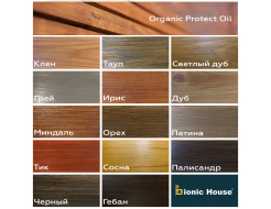 Масло-антисептик для дерева Bionic House Organic Protect Oil Светлый дуб - изображение 4 - интернет-магазин tricolor.com.ua