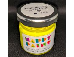 Краска масляная художественная Happy Paint Кадмий лимон 101 - интернет-магазин tricolor.com.ua