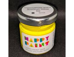 Краска масляная художественная Happy Paint Стронциановая желтая 102 - интернет-магазин tricolor.com.ua